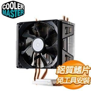 Cooler Master 酷碼 Hyper 103 CPU散熱器