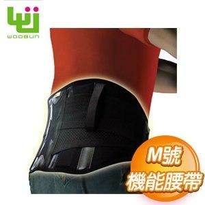 WOOBUN 上班族專用腰帶-M號 (WB-35514)