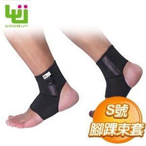 WOOBUN 腳踝束套-S號 (WB-37513)