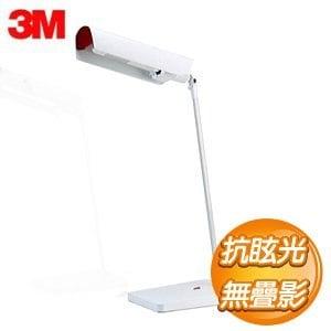 3M 58度LED博視燈桌燈檯燈《氣質白》ML6000WH
