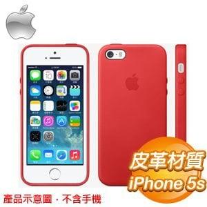 Apple iPhone 5S Case Red-FAE 原廠保護殼《紅》