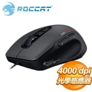 ROCCAT KONE Pure Optical 光學電競滑鼠