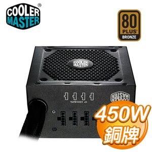 Cooler Master 酷碼 Master G450M 80+銅牌 電源供應器