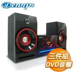 Dennys 火紅音樂精靈 DVD音響 (MD-300)