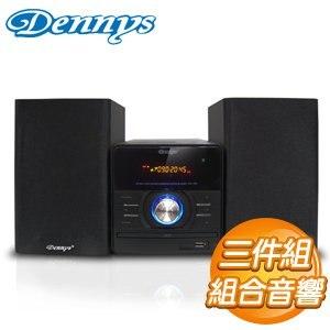 Dennys DVD/USB/FM組合音響 (MD-200)