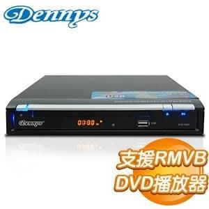 Dennys RMVB DVD播放器 (DVD-3400)