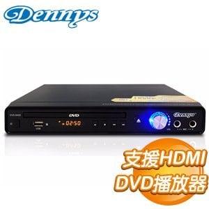 Dennys USB/HDMI/DVD播放器 (DVD-6400)