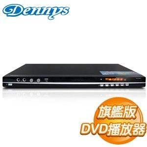 Dennys RMVB/DVD播放器旗艦版 (DVD-5900)
