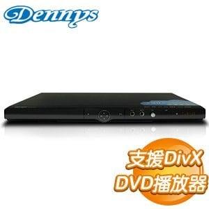Dennys DIVX/USB DVD播放器 (DVD-5400)