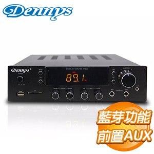 Dennys USB/FM/SD 迷你藍芽擴大機 (AV-262)
