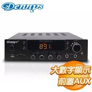 Dennys USB/FM/SD 迷你擴大機 (AV-262)