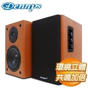 Dennys 手工木質多媒體2.0喇叭 (TC-2201)