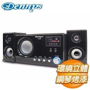 Dennys USB/FM/SD重低音2.1喇叭 (T-690S)