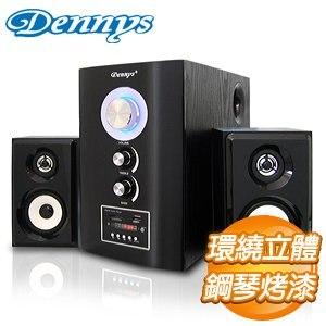 Dennys 木質 2.1音響喇叭遙控版 (T-700S)