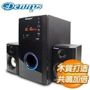 Dennys USB/SD/FM超重低音2.1喇叭 (T-850)