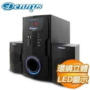 Dennys USB/SD/FM超重低音2.1喇叭 (T-880)