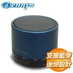 Dennys SD藍芽迷你行動喇叭《藍》BL-02BL