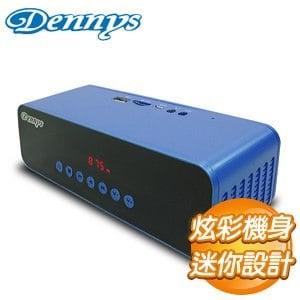 Dennys USB 讀卡炫彩音響喇叭~藍~U~5020BL