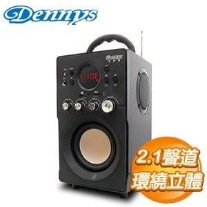 Dennys 迷你2.1多媒體重低音音響 (WS-330)
