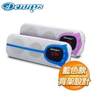 Dennys USB/SD/FM鬱金香隨身喇叭《藍》MS-X5BL