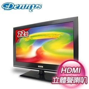Dennys 22吋 LED多媒體液晶顯示器 (SM-2238)