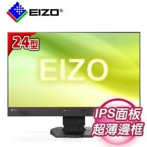 EIZO 藝卓 FORIS FS2434 24型 IPS面板 LED液晶螢幕