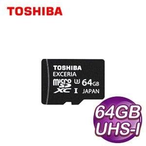 Toshiba 東芝 EXCERIA 64G MicroSDXC UHS-I U3 高速記憶卡