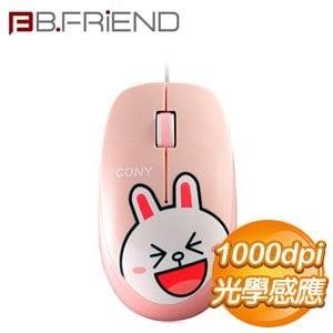 B.FRiEND 兔兔 光學 有線滑鼠