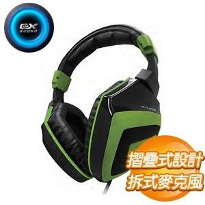 EXSOUND 微太克  NettleFish綠 可攜式耳麥