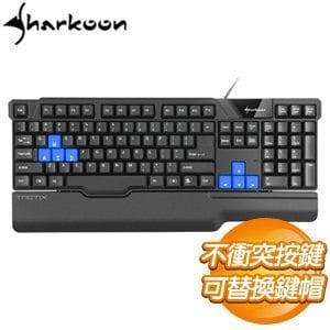 Sharkoon 旋剛 Tactix 馭龍者 中文電競遊戲鍵盤