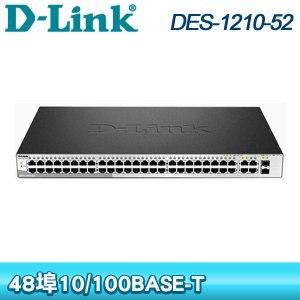 D-Link 友訊 DES-1210-52 48埠 智慧型網路交換器