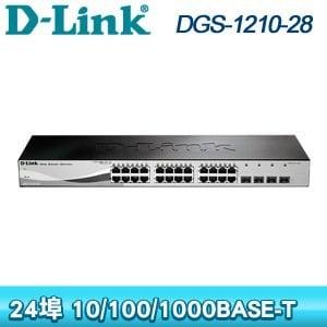 D-Link 友訊 DGS-1210-28 24埠 智慧型網路交換器
