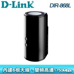 D-Link 友訊 DIR-868L 雙頻無線寬頻分享器