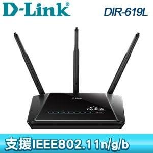 D-Link 友訊 DIR-619L 300M 3天線 無線分享器