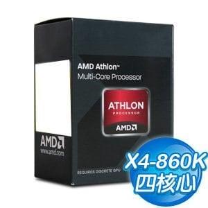 AMD  Athlon X4 860K FM2 四核心 APU處理器《3.7Ghz/Socket FM2+》