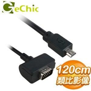 Gechic 給奇 專用類比影像(VGA)傳輸線