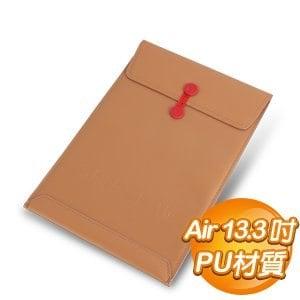 Macbook Air 13.3吋 PU信封袋《棕》