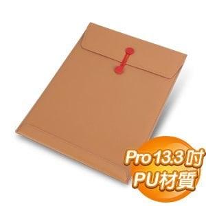 Macbook Pro 13.3吋 PU信封袋《棕》