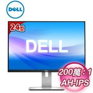 DELL 戴爾 U2415 24吋寬 AH-IPS 液晶螢幕《原廠三年保固》