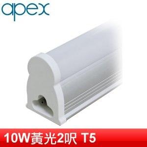 Apex 行家 T5 LED串接型層板燈 黃光 2呎10W