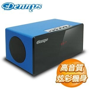 Dennys USB SD FM炫彩木質行動喇叭~藍~U~6020BL