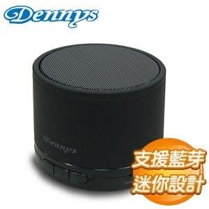 Dennys SD藍芽迷你行動喇叭《黑》BL-02B