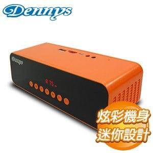 Dennys USB/讀卡炫彩音響喇叭《橘》U-5020OR
