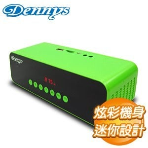 Dennys USB 讀卡炫彩音響喇叭~綠~U~5020G
