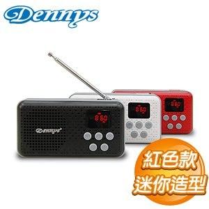 Dennys USB/SD/FM隨身收音機喇叭《紅》MS-K17R