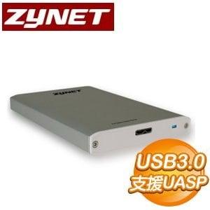 Zynet 奈力特 OP-A226(UASP) USB3.0 2.5吋外接盒《銀》