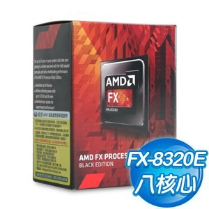AMD Piledriver FX-8320E 八核心處理器《3.2~4.0Ghz/95W》