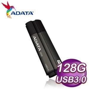 ADATA 威剛 S102 Pro 128G USB3.0高速隨身碟