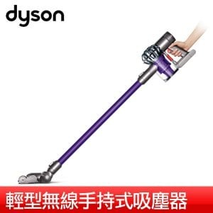 Dyson 戴森 輕型無線手持式吸塵器 (DC62 Motorhead Complete)