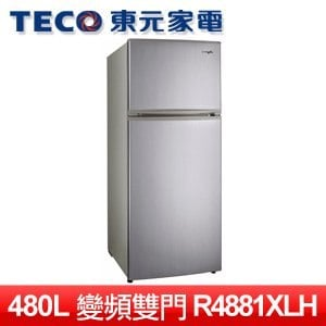 TECO 東元 480L變頻雙門冰箱 (R4881XLH)